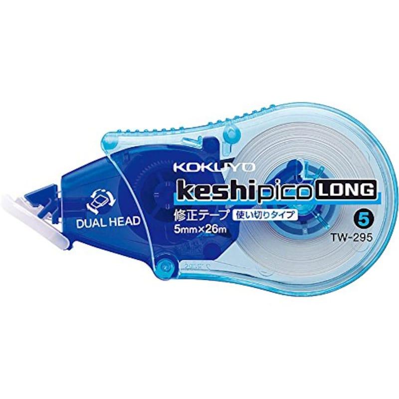 コクヨ(KOKUYO),修正テープ ケシピコ ロング,TW-295