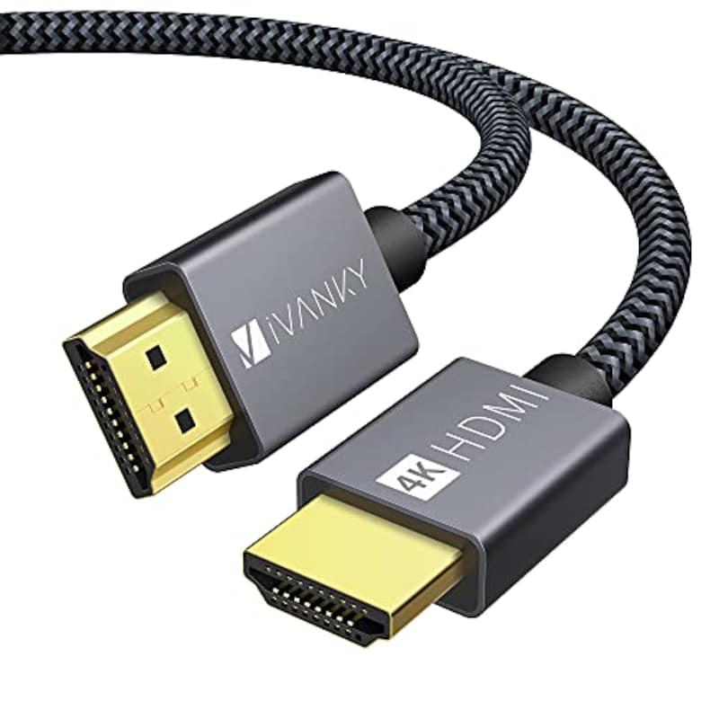 iVANKY,HDMI ケーブル,IVANKY-HDMICS4K
