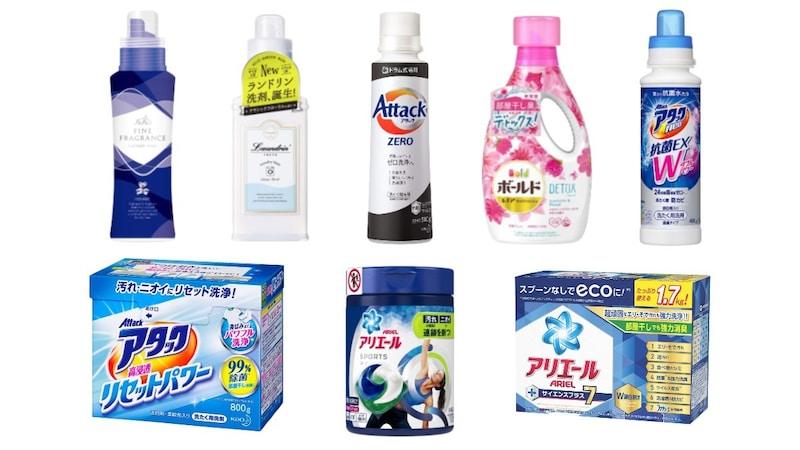 【2021】ドラム式洗濯機に使える洗剤&柔軟剤のおすすめ28選 種類別に特徴を比較!選び方や注意点も