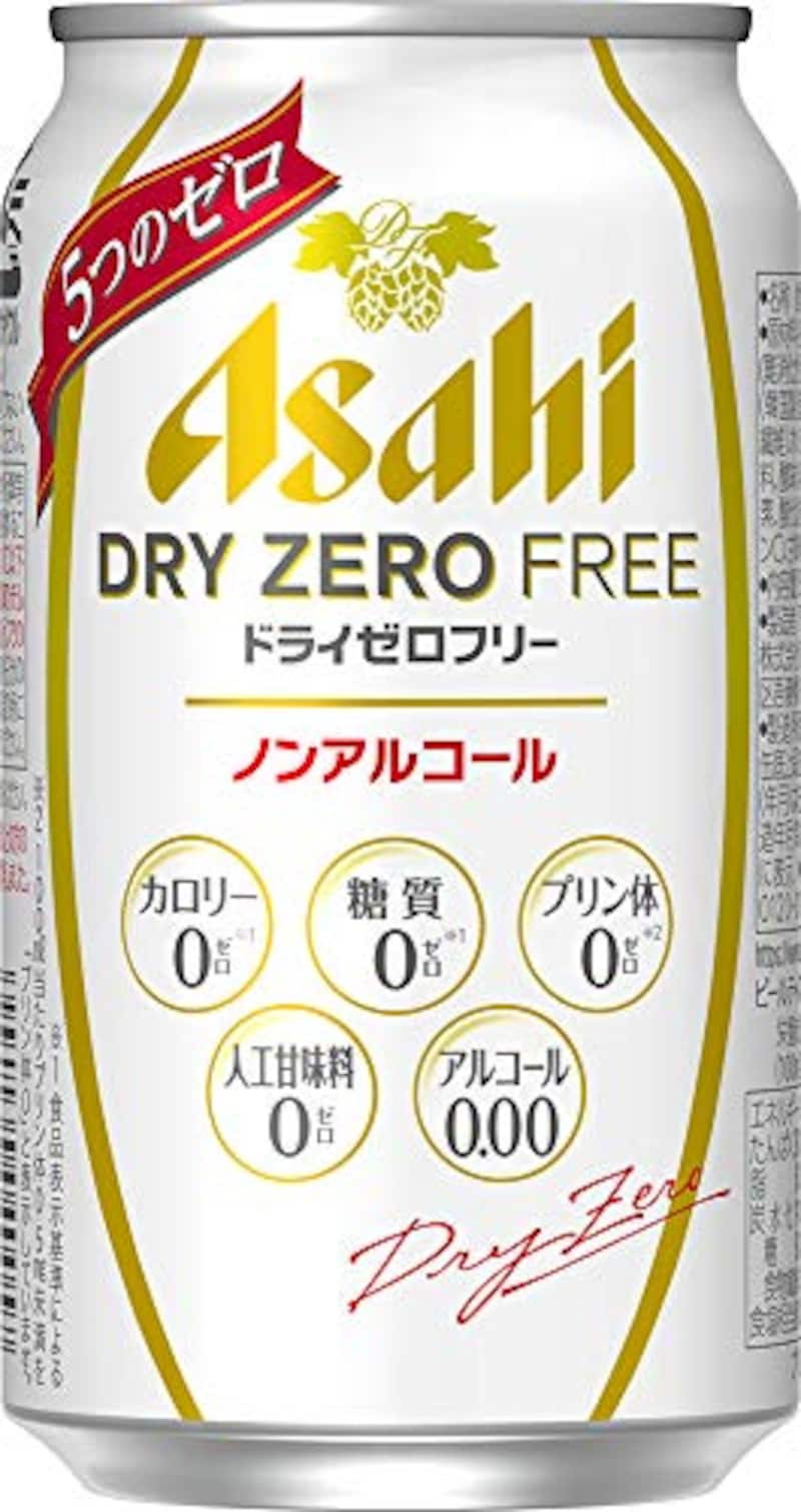 Asahi(アサヒ),ドライゼロフリー