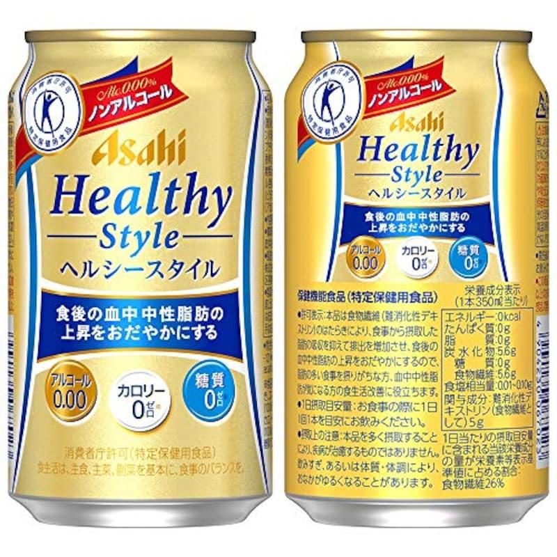 Asahi(アサヒ),ヘルシースタイル
