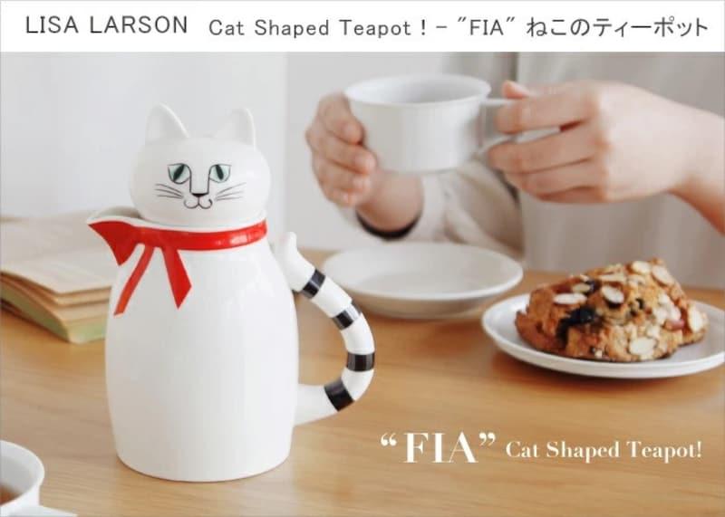 LISA LARSON(リサ・ラーソン),FIA ネコ型ティーポット