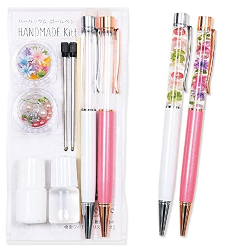 liLYS épice ( リリスエピス ),ハーバリウムボールペン 手作りキット2本セット