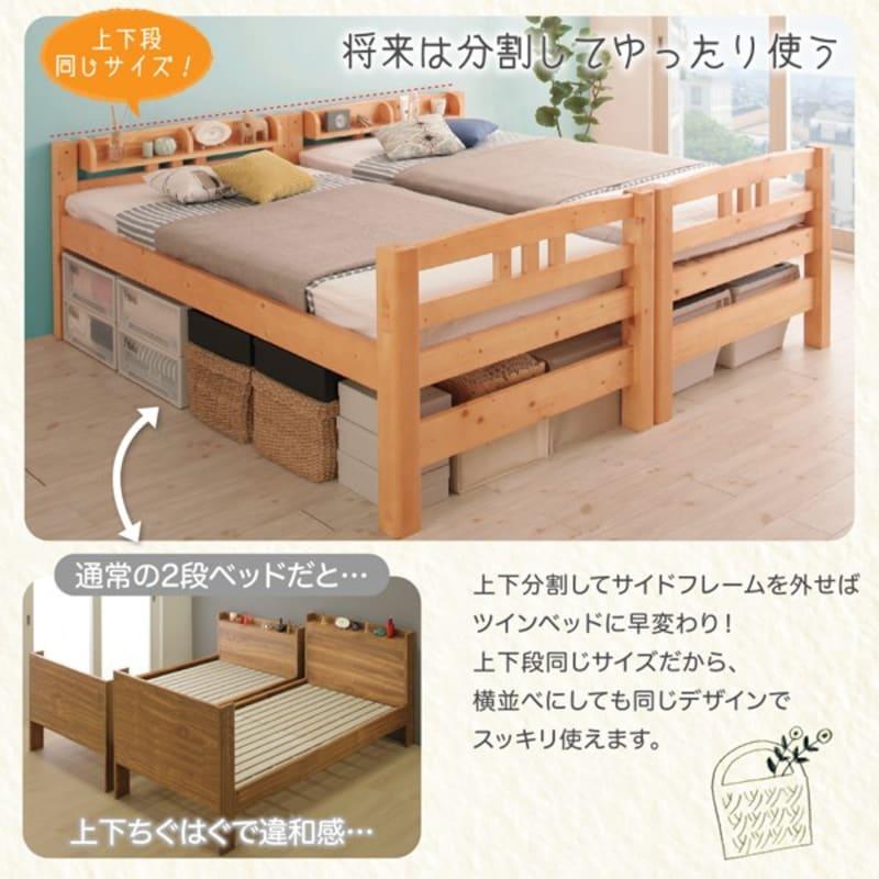 世田谷家具,Twinple(ツインプル),ts-500029031