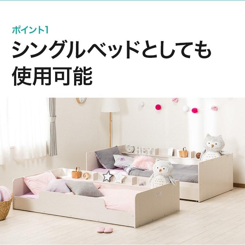 NITORI(ニトリ),2段ベッド デニッシュS,2402070