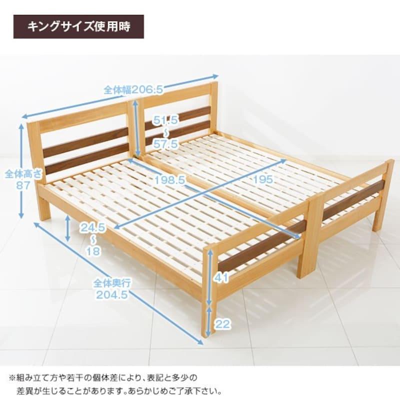 LOWYA(ロウヤ),3 PATTERN BED(3パターンベッド),f903-25002-200