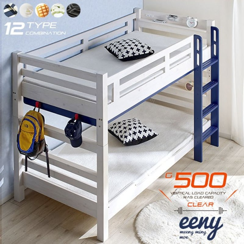 家具のエルカズネ,eeny(イーニー),0000500-000