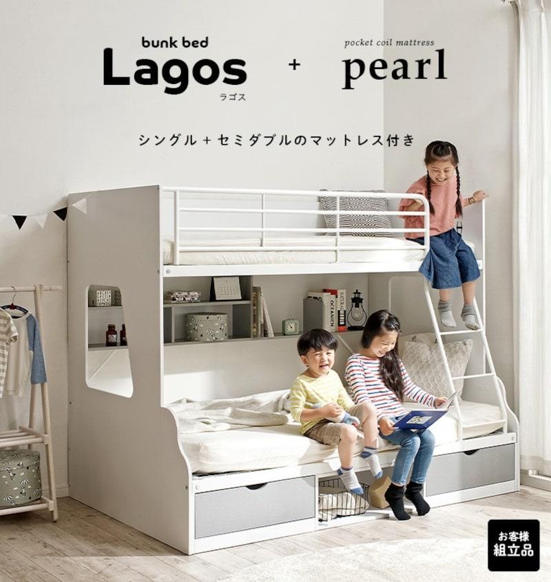 smart-i(スマート・アイ),Lagos(ラゴス)⁺Pearl(パール),1088122sp