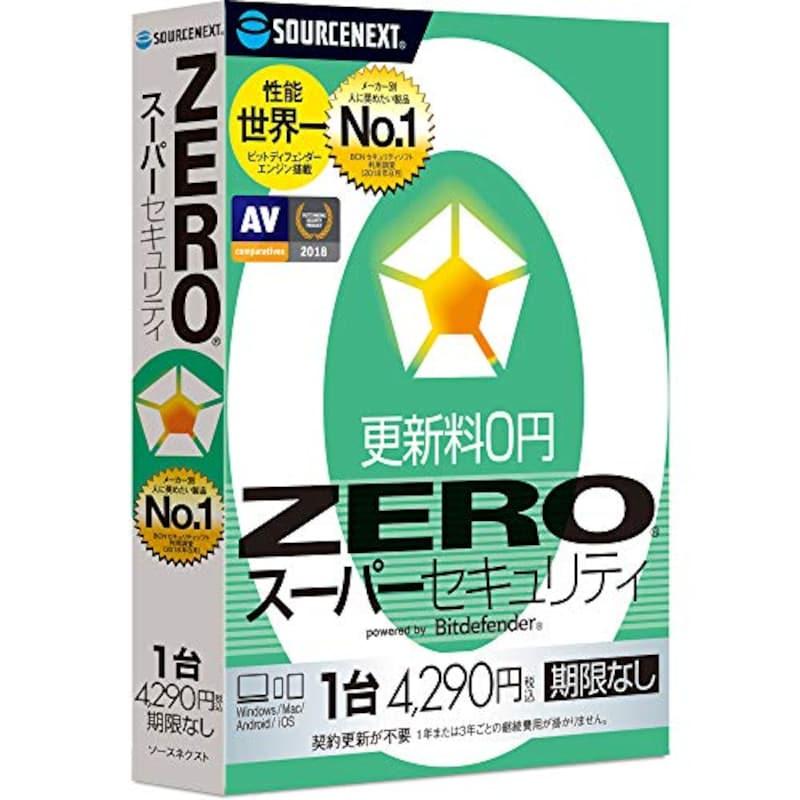 SOURCENEXT(ソースネクスト),ZERO スーパーセキュリティ(最新)