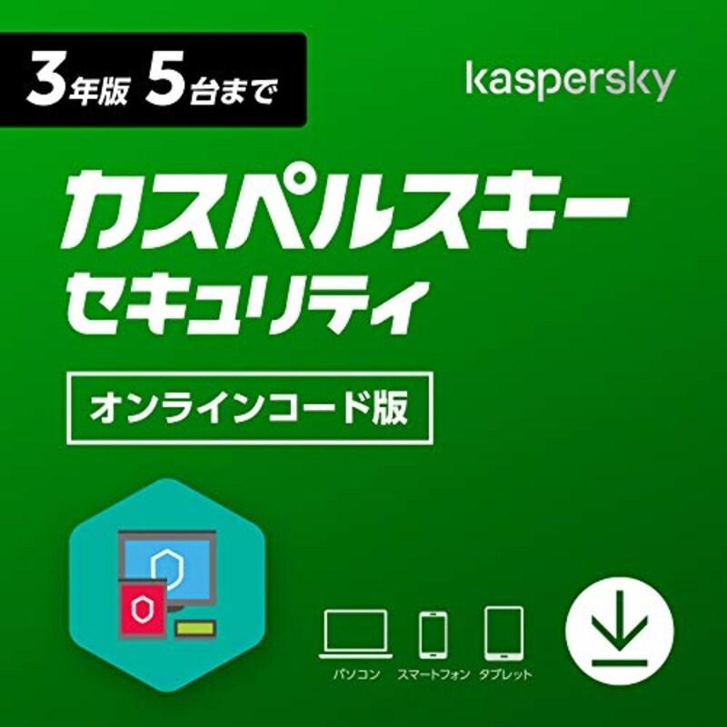 kaspersky(カスペルスキー ),セキュリティ (最新版)
