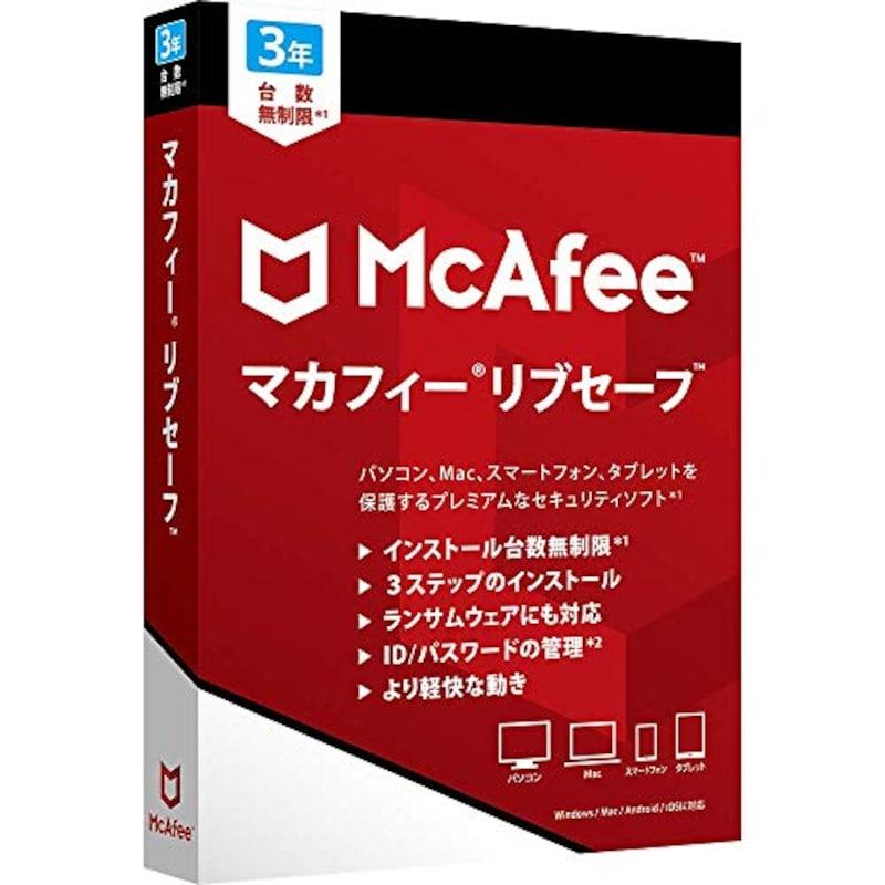 McAfee(マカフィー) ,リブセーフ 3年用