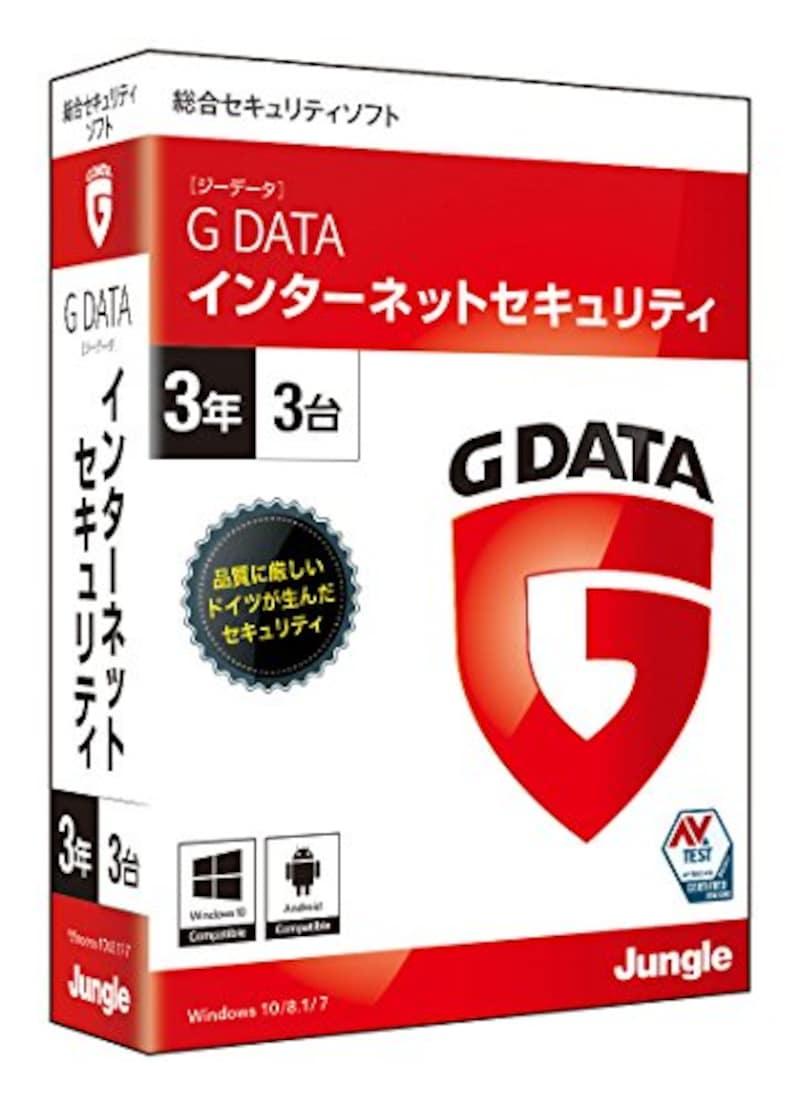 JUNGLE(ジャングル ),G DATA インターネットセキュリティ