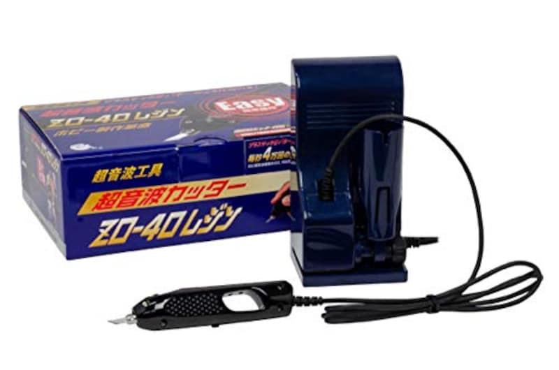 ECHO TECH(エコーテック),超音波カッター,ZO-40