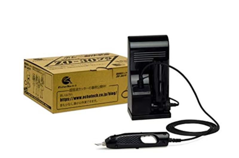ECHO TECH(エコーテック),プラスチック用ホビー用超音波小型カッター,ZO-30
