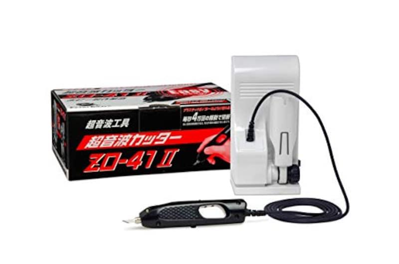 ECHO TECH(エコーテック),ホビー用小型超音波カッター,ZO-41Ⅱ