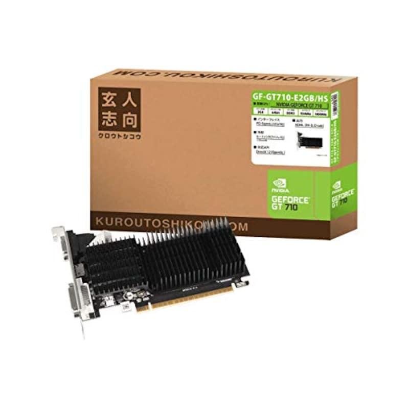 玄人志向,グラフィックボード,GF-GT710-E2GB/HS