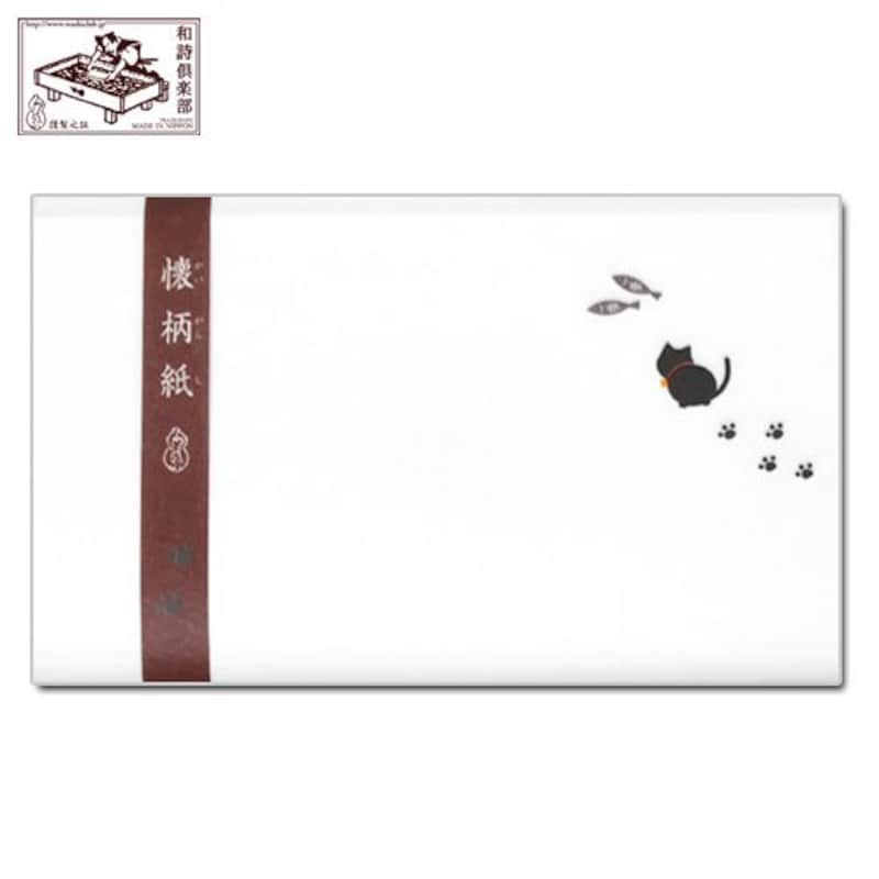 和詩倶楽部,懐柄紙 黒ねこ 30枚入り,KG-023
