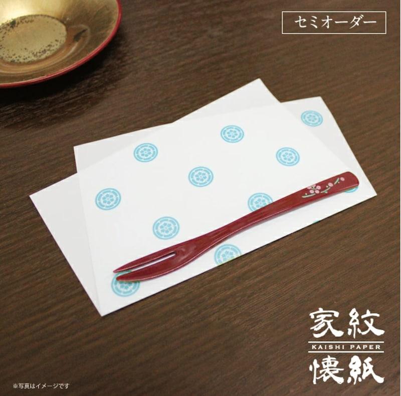 京都かみんぐ,セミオーダー 家紋 懐紙 30枚入り