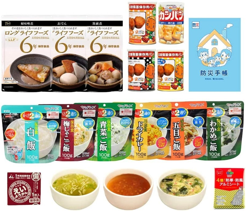 MT-NET,防災専門店の非常食セット 3日分