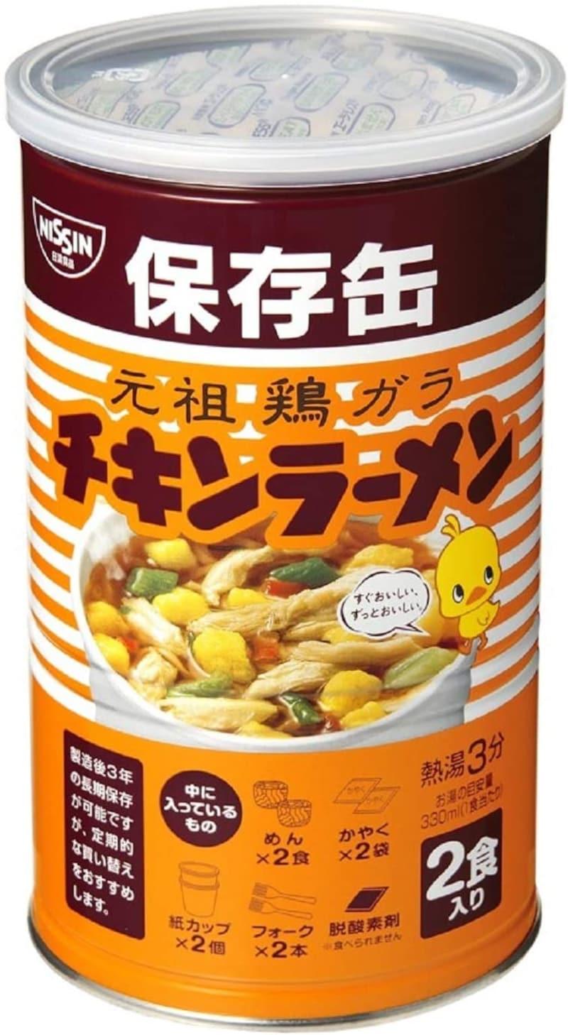 日清,チキンラーメン保存缶 64g×2食入
