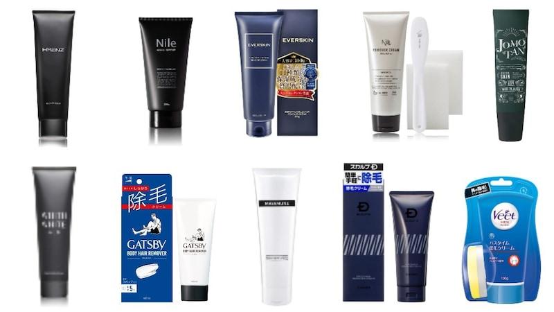 メンズ除毛クリームのおすすめ人気ランキング15選 市販で購入可能なものやヒゲに使えるものも!