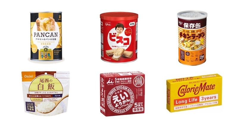 【2021最新】非常食おすすめ人気ランキング26選 セットのものやパンなど徹底比較!スーパーで買えるおいしいものも紹介