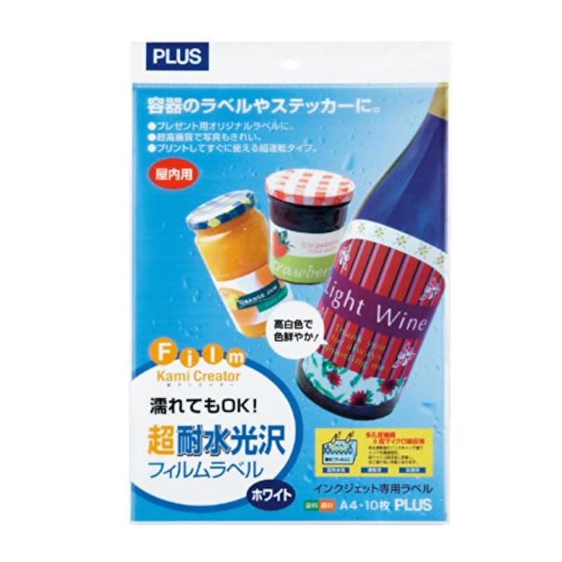 PLUS(プラス),超耐水光沢フィルムラベル ホワイト,IT-324RF 45-225