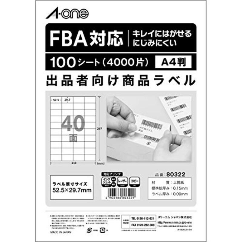 A-One(エーワン),FBA対応 出品者向け商品ラベル,80322