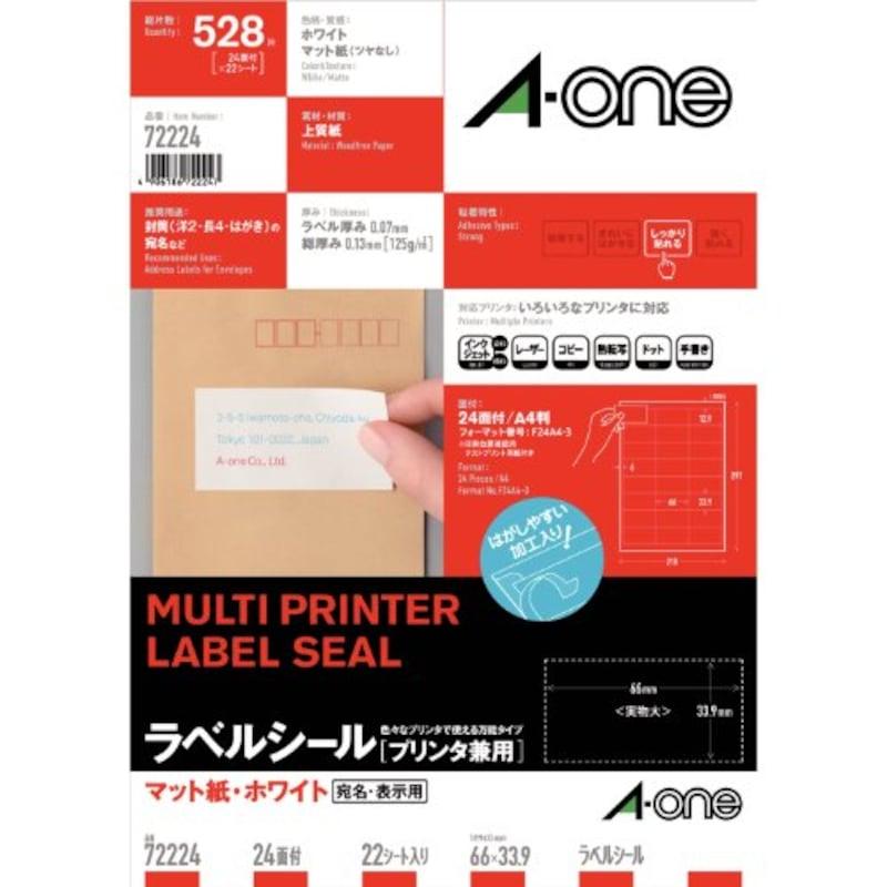 A-One(エーワン),ラベルシール マット紙・ホワイト