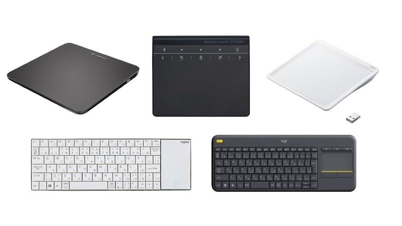 ワイヤレストラックパッドのおすすめ15選|Mac/Windows対応モデルを比較!iPadにも◎