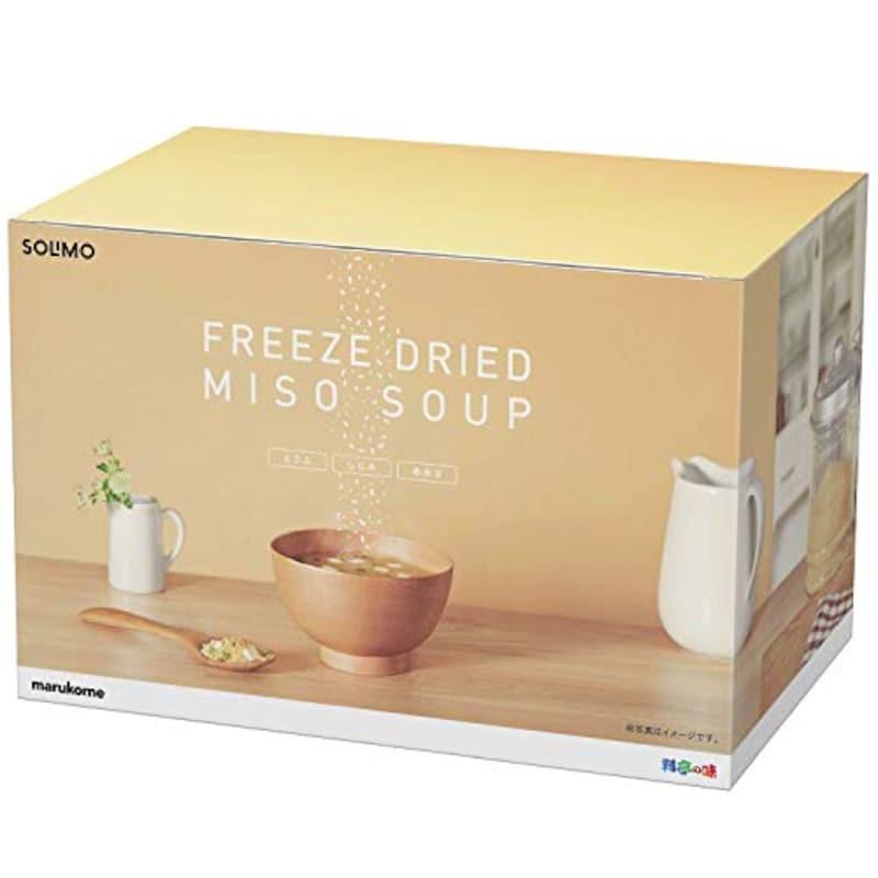 SOLIMO(ソリモ),料亭の味 フリーズドライみそスープ