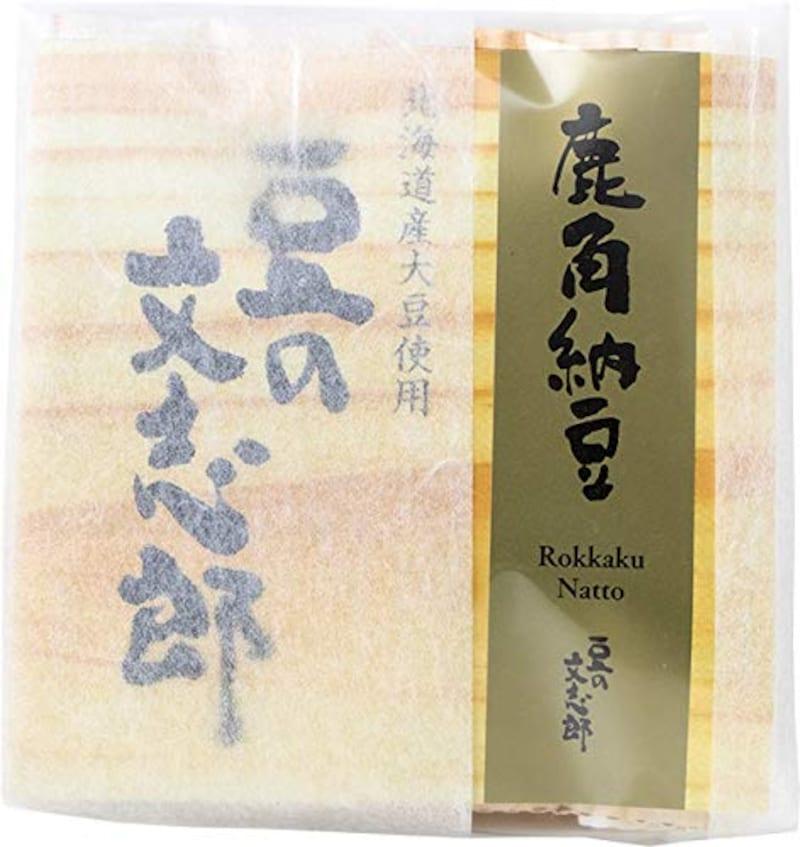 道南平塚食品,豆の文志郎 鹿角納豆