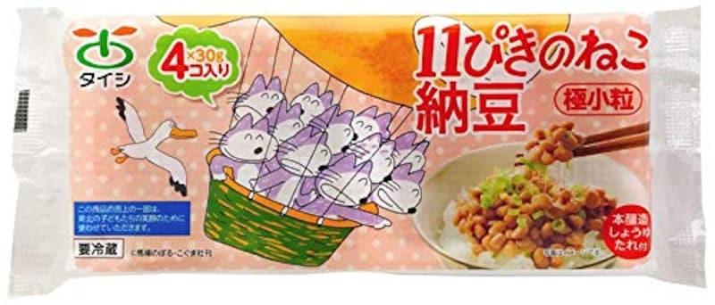 太子食品,11ぴきのねこ納豆