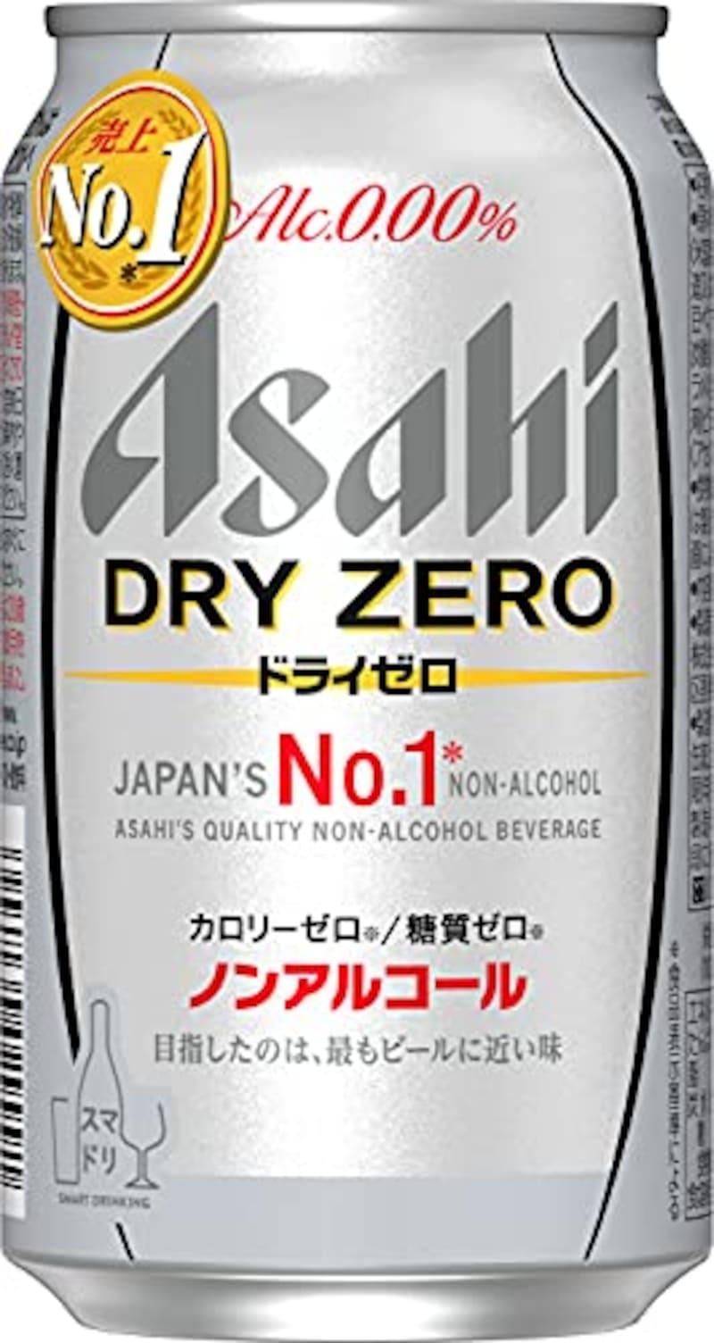 Asahi(アサヒ),ドライゼロ