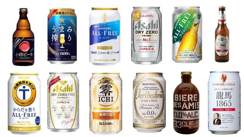 【2021】ノンアルコールビールおすすめ人気ランキング21選|健康志向や美味しい海外製も!