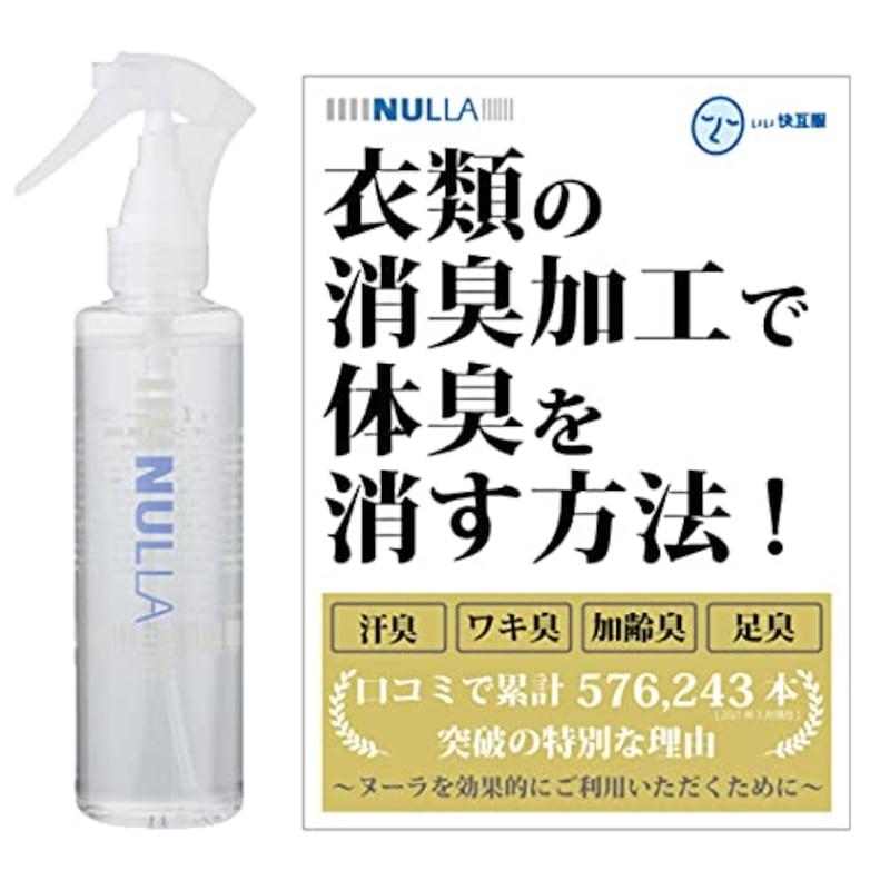 株式会社 興和堂,急速イオン消臭NULLA(ヌーラ) 消臭スプレー