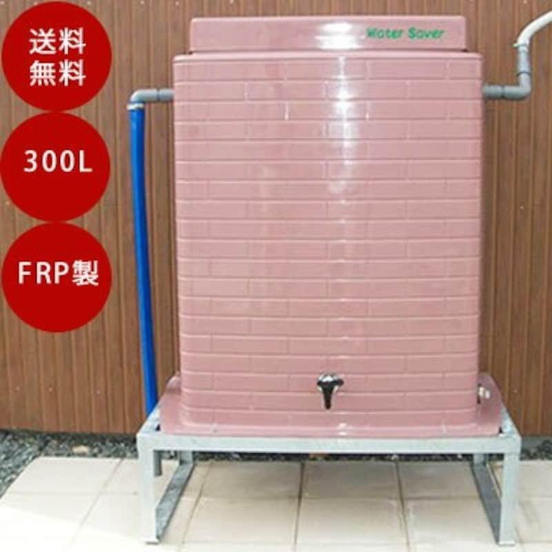 ニシムラ工業所,雨水タンク(雨水貯留槽)ウォーターセーバ,WS-300A