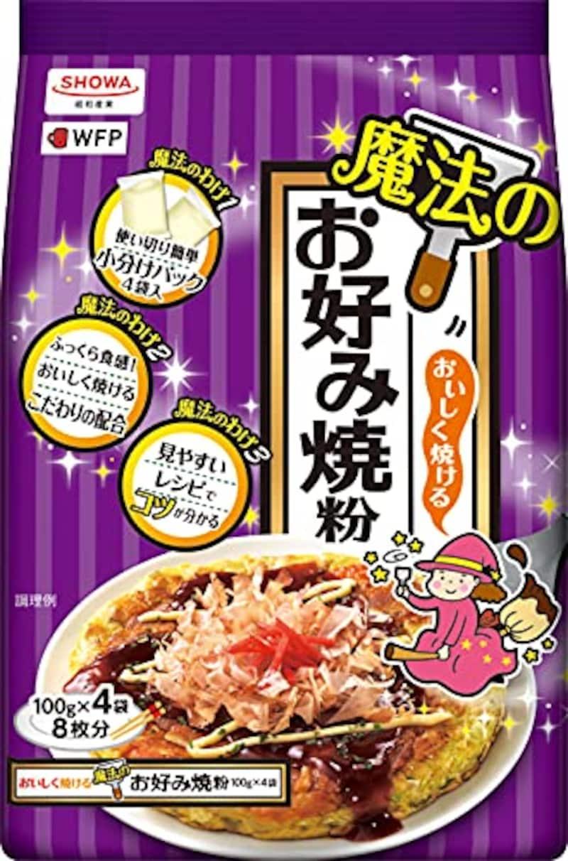 昭和,おいしく焼ける魔法のお好み焼粉