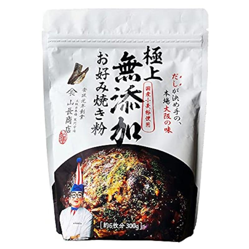 太郎フーズ,極上 無添加 お好み焼き粉