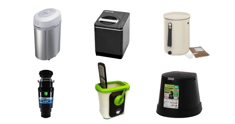 【2021年最新】家庭用の生ゴミ処理機おすすめ人気ランキング12選 助成金についても解説!パナソニックの商品など徹底比較