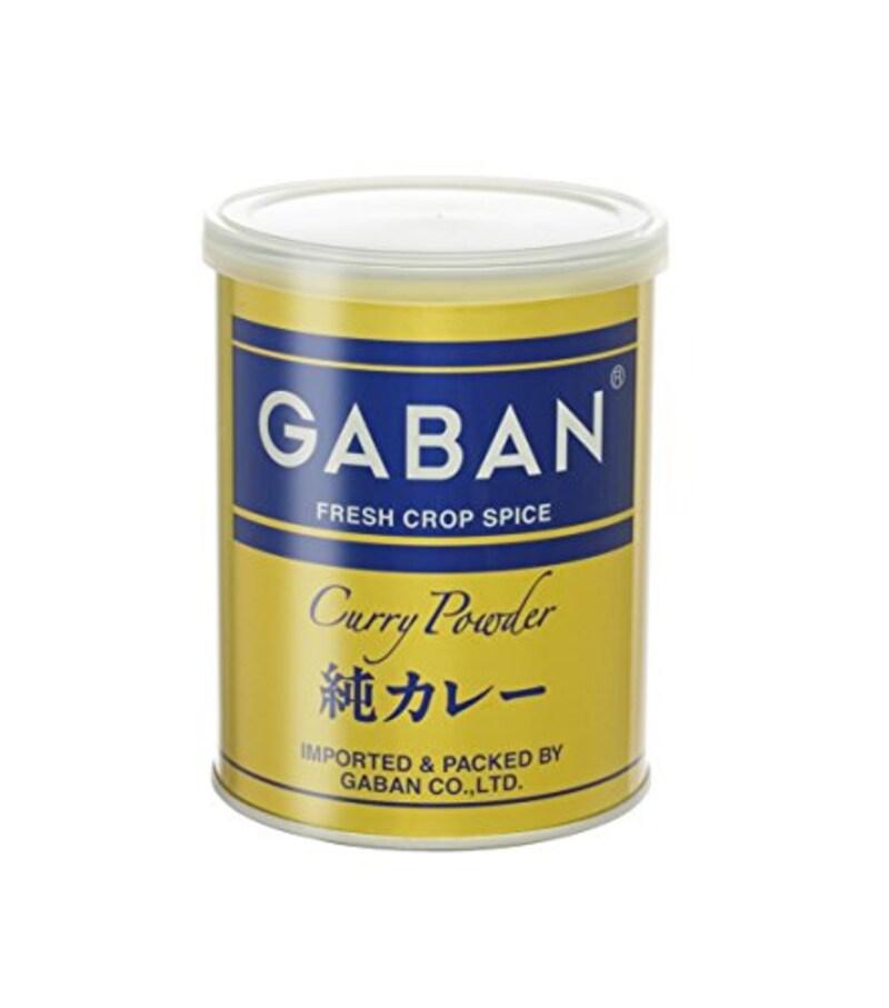 GABAN,純カレーパウダー,-