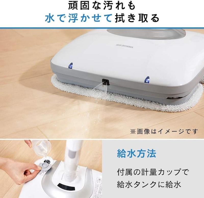 アイリスオーヤマ,充電式モップクリーナー,IC-M01-W