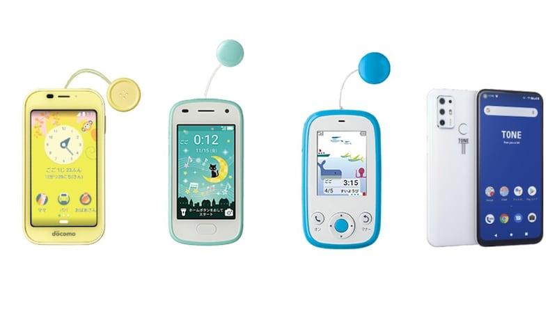 【2021】キッズ携帯のおすすめ人気ランキング7選|安い機種やLINEが使えるモデルも紹介