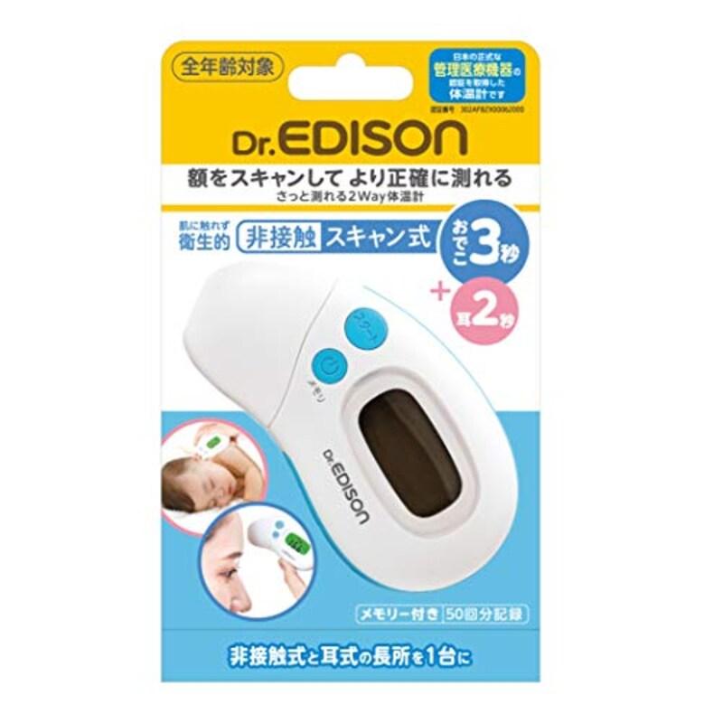 EDISON(エジソン),キャップで切替 赤外線体温計