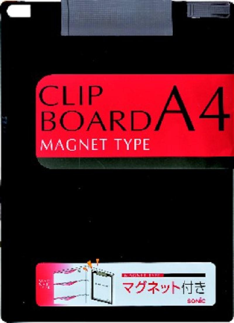 ソニック,クリップボード A4 タテ型 マグネットタイプ,CB-361-GD