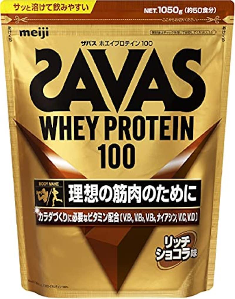 ザバス,ホエイプロテイン100+ビタミン リッチショコラ味 1050g