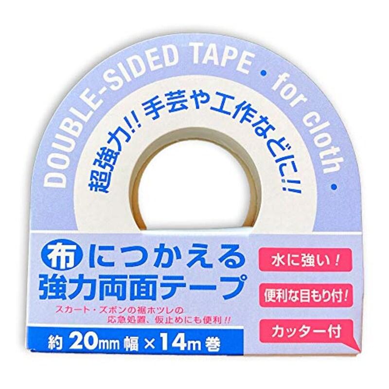 清和産業,布につかえる両面テープ