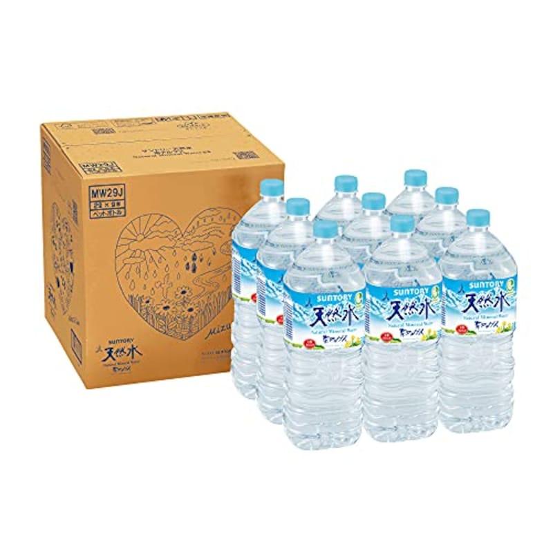 サントリー,南アルプスの天然水