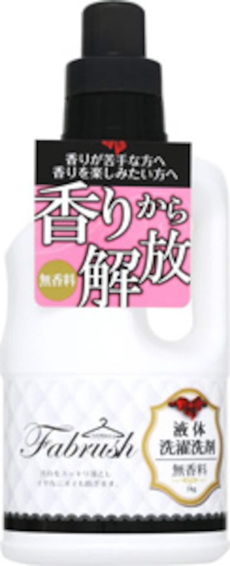 addgood(アドグッド),fabrush 衣料用液体洗剤 無香料