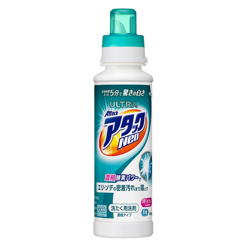 ウルトラアタックNeo 洗濯洗剤 濃縮液体 本体 610g